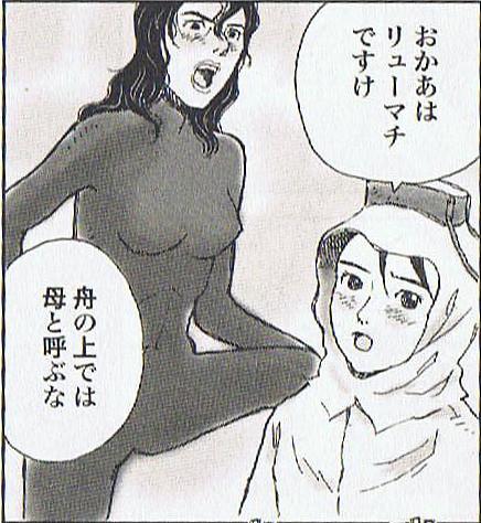 0_misakihaha