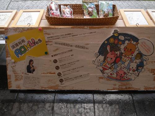 藝育カフェSankaku@もちいどの商店街-11