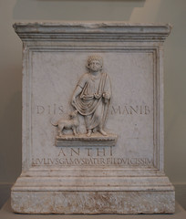 Marble Funerary Alter (griannan) Tags: 2009 funerary loh metmuseum greekandromangalleries opalartseekers4 WLA:org=metmuseum WLA:cat=1 WLA:team=opalartseekers4