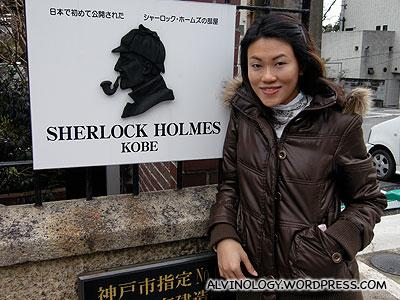 Sherlock Hormes house