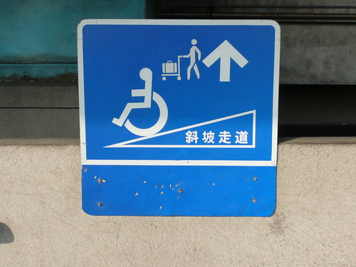 Taiwan Accessibility