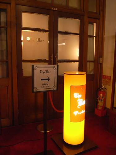 『奈良ホテル』@奈良市高畑-21