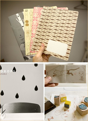 Studio journals vinyl wall graphics stamps