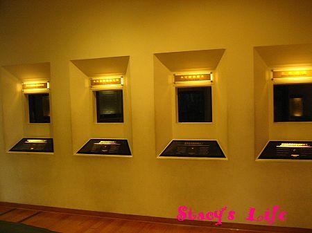 nEO_IMG_博物館三峽 270