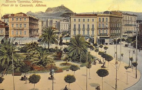 Omonia Square-