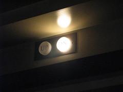 Soho Grand Hotel, NYC (Dan_DC) Tags: nyc newyork detail up hotel downtown lift manhattan elevator fixtures down lobby goingdown updown elevatorlights updownindicator