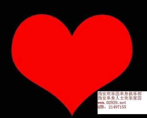 【惊奇】请回复我爱你,桃心上会出现未来爱人的名字