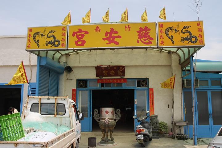 竹南龍鳳漁港0002