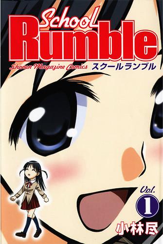 Lista de mangas que tengo que leer o terminar de leer 3208523824_67b3fe1322