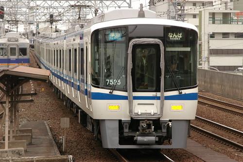 Osaka Prefectural Urban Development7020series in Imamiyaebisu,Osaka,Osaka,Japan 2009/5/4