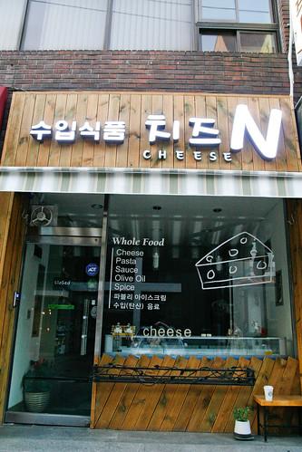 seoul-2366