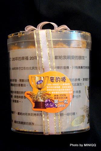 麥的棒(全穀粒葡萄乾大麥條)-非凡精緻蛋糕