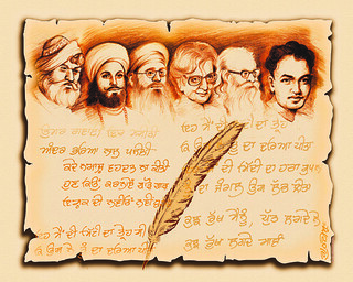 link amzn in ogcris s most interesting flickr photos picssr punjabi top writers