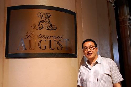 restaurant august 038