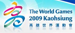 World Games 2009 logo