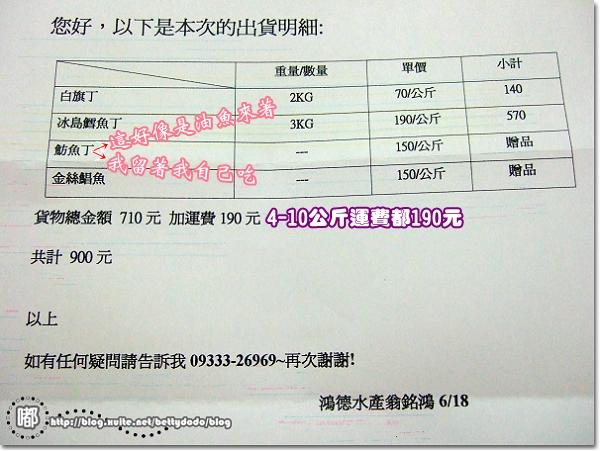 DSCF5301