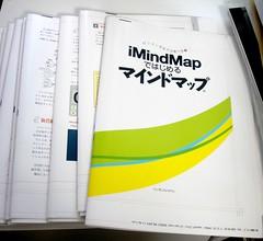 iMindMapではじめるマインドマップ(色校正用)