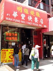 @ wah fung