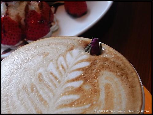你拍攝的 Rafiki cafe (8)。