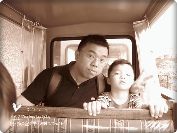 烏來台車19-2010.05.16