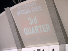 IMG_3100 (glazaro) Tags: city basketball japan japanese asia stadium arena dome  osaka sendai kansai kadoma namihaya bjleague evessa 89ers