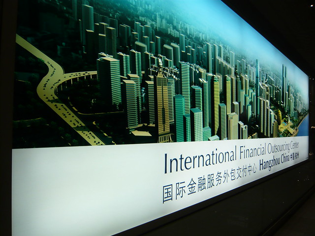 financial outsourcing advertisements in beijing airport