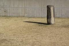 DSC06760 (hellothomas) Tags: sculpture concrete texas fortworth constellation isamunoguchi louiskahn kimbellartmuseum