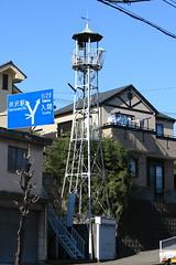 北秋津の火の見櫓(所沢市)