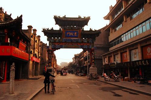 De Mañanada en Xian