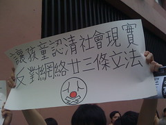 高登小丑神banner