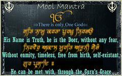 Mool Mantar - I