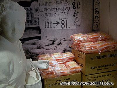 Vintage instant noodles in early post-war Japan