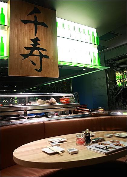 senjyu-sushi