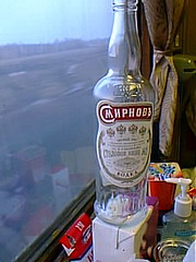 sbpass14 Siberian Railway Russia, Smirnov Vodka 2000 (CanadaGood) Tags: россия siberia ржд railway transsiberianrailway train liquor vodka 2000 smirnoff russia russianfederation exactlocationuncertain russian red colour color white asia canadagood 2000s railroad