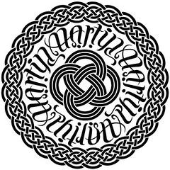 """""""Martin"""" & """"Philisa"""" Circle Ambigram v.2"""