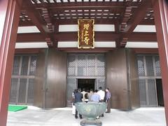 Temple Haiden, at Shiba Tokyo