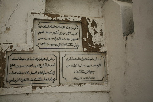 Arabic marker of the mosque