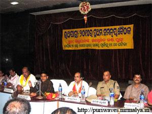 Ratha Yatra 2010 of Lord Jagannath 1st  Co-ordination Meeting
