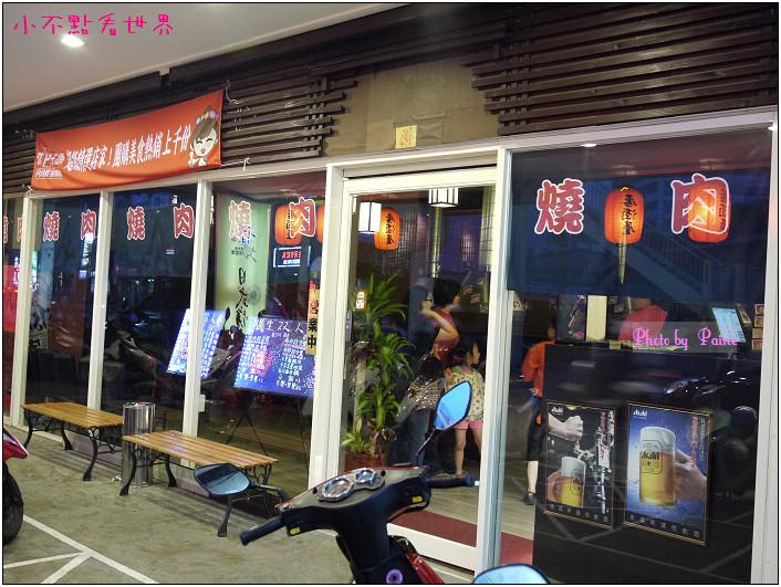 桃園千禾燒肉 (2).JPG