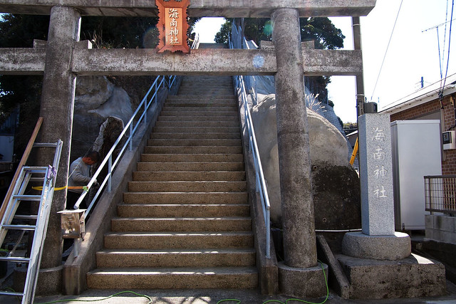 110127_113402_城ケ島_海南神社