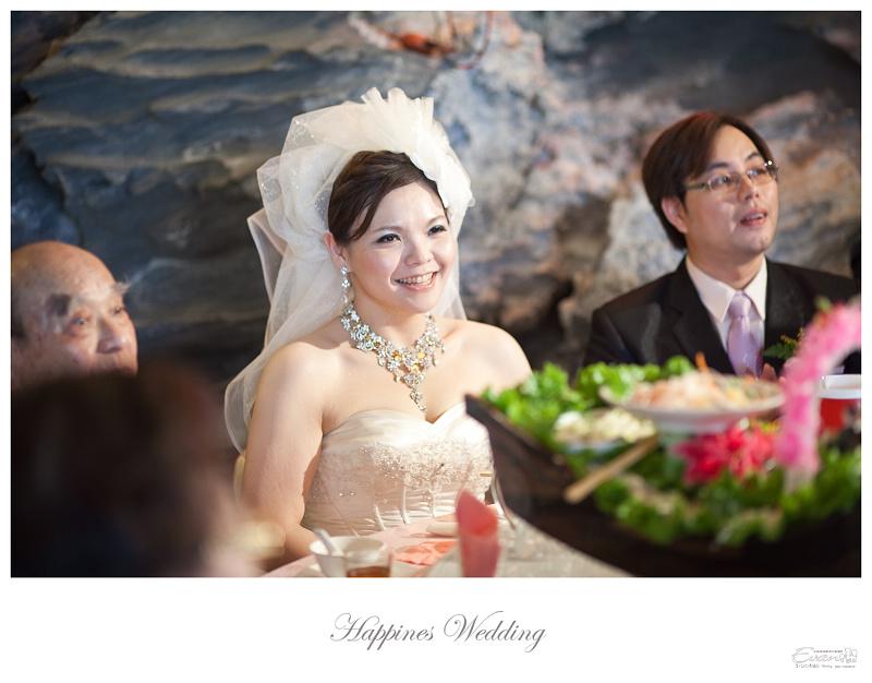 [婚禮紀錄]君穎與蔚昀 婚禮紀錄_172