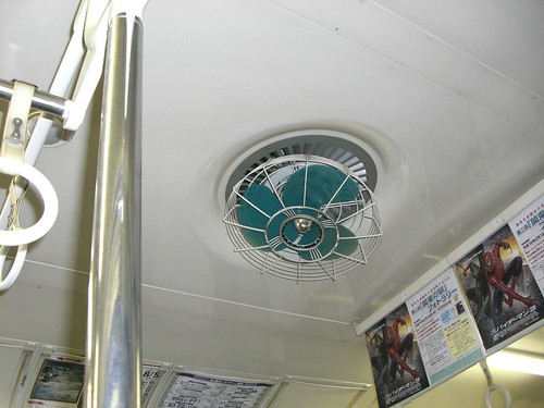 秩父鉄道1000系扇風機/Chichibu Railway 1000 series Electric fan