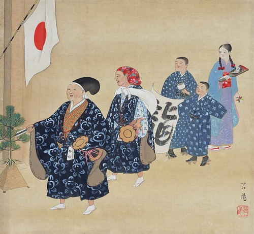 Hail Kamakura 1280
