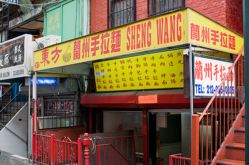 Downtown Lunch: Sheng Wang