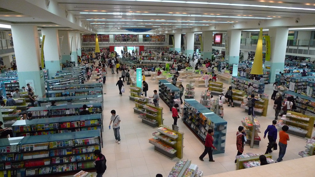 Shenzhen Book City