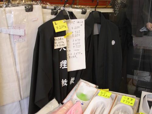 「天理駅周辺」散歩-「天理本通商店街」-07