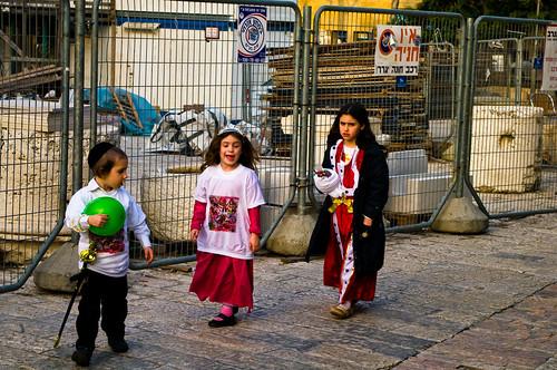 purim ישראל ירושלים gerusalemme