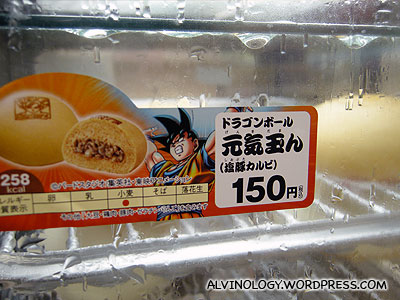 Dragon Ball buns spotted at the convenience store besides our hotel