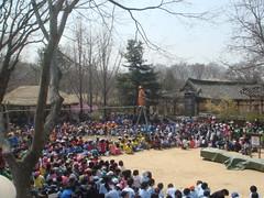 DSC01096 (Turansa Tours) Tags: yongin aldea folclorica