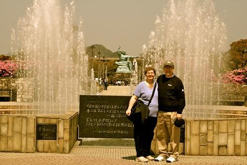 fountain in peace park, nagasaki